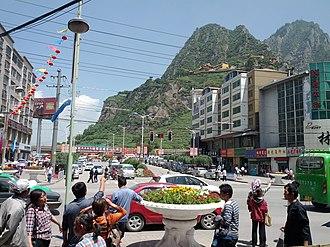 """Datong Hui and Tu Autonomous County - """"Mount Laoye"""" as seen from Datong"""