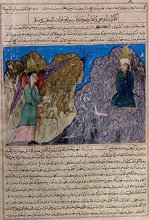 Mojmal al-tawarikh - A copy of the book from Herat, dated 1425 CE. Depicted are Muhammad and the archangel Gabriel. Script is in Persian language.