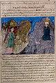 Muhammad-Majmac-al-tawarikh-1.jpg