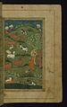 Muhammad Mirak - Joseph Employed by Zulaykha as a Shepherd - Walters W64780B - Full Page.jpg