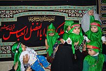 Muharram in cities and villages of Iran-342 16 (105).jpg