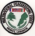 Multinational Peacekeeping Force (II) Beirut, Lebanon.jpg