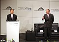 Munich Security Conference 2010 - KM393-Ischinger Jiechi1.jpg