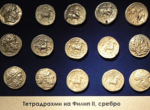 NBHM-Rezhantsi-Treasure-Silver-tetradrachms-of-PhilipII.jpg