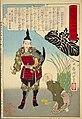 NDL-DC 1312928-Tsukioka Yoshitoshi-皇国二十四功 羽柴筑前守秀吉-明治20-crd.jpg
