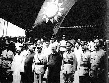 Chinese generals pay tribute to the Sun Yat-sen Mausoleum at the Temple of the Azure Clouds on July 6, 1928 in Beijing after the success of the Northern Expedition. From right to left, are Gen. Cheng Jin, Gen. Zhang Zuobao, Gen. Chen Diaoyuan, Gen. Chiang Kai-shek, Gen. Woo Tsin-hang, Gen. Wen Xishan, Muslim Gen. Ma Fuxiang, Gen. Ma Sida and Muslim Gen. Bai Chongxi. NRA Generals Northern Expedition.jpg