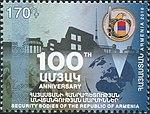 NSS 2018 stamp of Armenia.jpg