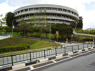 Nanyang Technological University - The North Spine