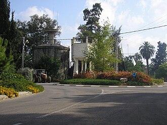 Nahalal - In 2005