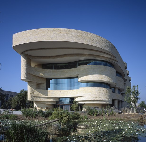 National Museum of the American Indian - Virtual Tour