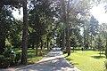 """National park """"Dr.Ibrahim Rugova'.jpg"""