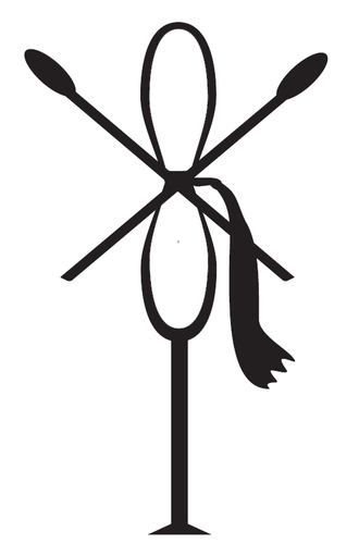 Merneith - Image: Neith Emblem