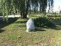 Nemunaitis, Lithuania - panoramio (20).jpg