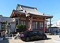 Nenbutsuji Temple Sakai City.jpg