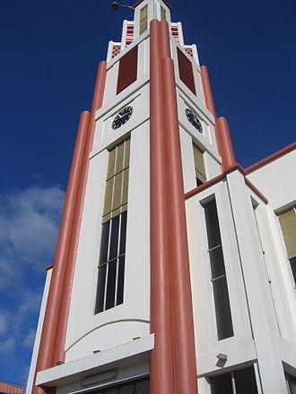 Roman Catholic Diocese of Cartago in Costa Rica - Catedral de Nuestra Señora de El Carmen