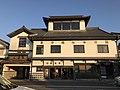 Nihongan Museum in Mamedamachi Area.jpg