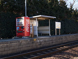 Kōkimae Station Railway station in Hitachinaka, Ibaraki Prefecture, Japan