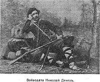 Nikola Dechev.jpg