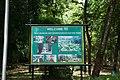 Nilambur Teak Museum 03955.JPG