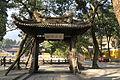 Ningbo Ashoka Temple, 2015-01-02 16.JPG
