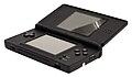Nintendo-ds-lite-black.jpg