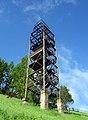 Nizhny Novgorod ski jump tower.jpg