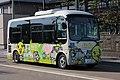 Nomi Bus 423.jpg