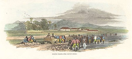 Norfolk Island, The Convict System (1847) Norfolk Island, The Convict System (1847).jpg