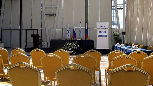 Norilsk Nickel's Annual General Meeting of Shareholders 2016-06-10 01.jpg
