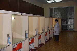 Pyongyang Maternity Hospital - Visitor booths for fathers and other family members.