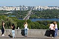 Observation point overlooking Dnieper River and metro bridge in Kyiv Ukraine.jpg