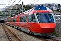Odakyu 70000 series GSE Haruhino Station 20180205.jpg