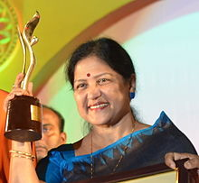 Odia television singer Trupti Das felicitated during 2nd Odisha State Television Award (cropped).JPG