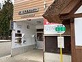 Oginoshima Busstop201903.jpg