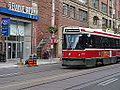 Old CLRV Streetcar on King, 2014 12 06 (15) (15777150598).jpg