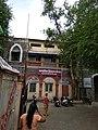 Old Nagarpalika- South Front View.jpg