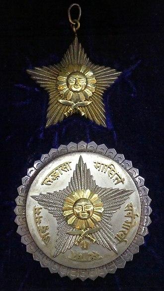 Order of Gorkha Dakshina Bahu - Second class of the Order