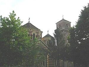 Orlovat - The Orthodox Church