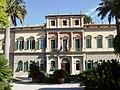 Orto botanico di Pisa - school.JPG