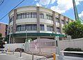 Osaka City Sangenyanishi elementary school.JPG