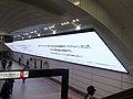 Osaka Metro Umeda Station LED display.jpg