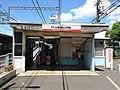 Osakasayamashi Station 03.jpg