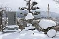 Oshizu Monument.jpg