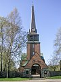 Oskarströms kyrka, 2007.jpg