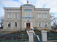 Ostrozky foundation. Ternopil
