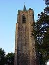 foto van De Oude Toren