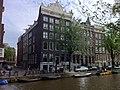 Oudezijds Voorburgwal 217 Amsterdam.jpg