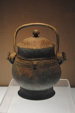 Western Zhou Yan State Capital Museum - Image: Over topped pot