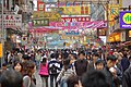 Overhead Street HK.JPG