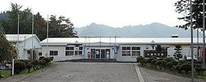 Ōwani, Aomori - Ōwani town hall